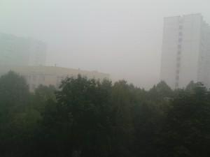 Ovako je sa smogom